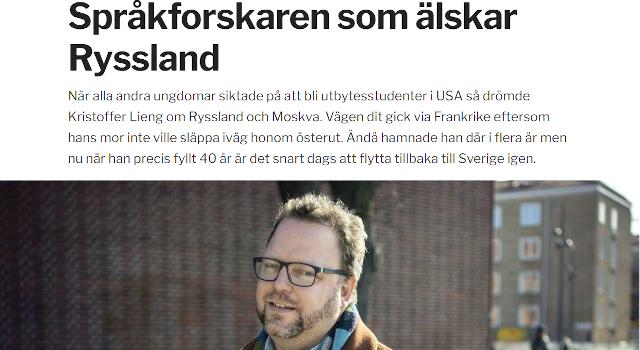 Sydsvenskan - Kristoffer Lieng.png